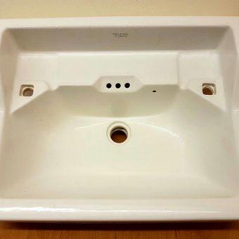 reginus-sink